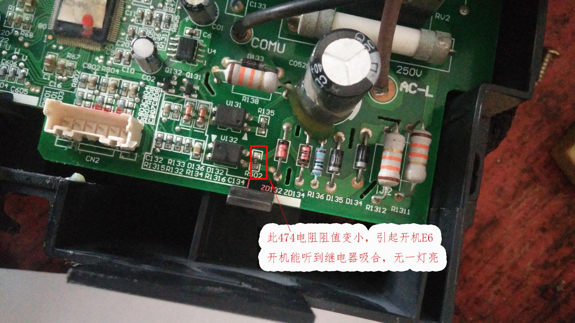 格力1.5p挂机开机显示E6维修一例