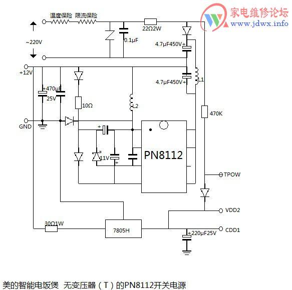 智能电饭煲上典型的PN8112的开关电源电路图