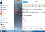 windpws7 设置默认程序的方法
